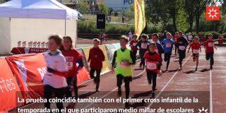 Rivas corre: 10K 5K y cross infantil