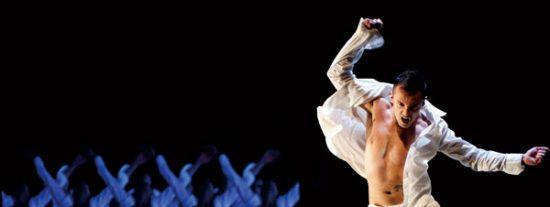 Danza: 'NAN', del vasco Asier Zabaleta