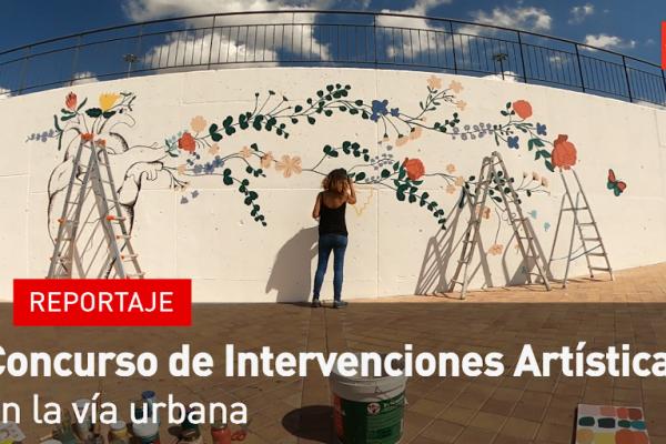 Concurso Intervenciones Artísticas en la vía urbana